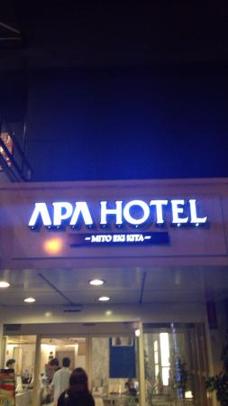 APA Hotel Mito Eki Kita : photo0.jpg