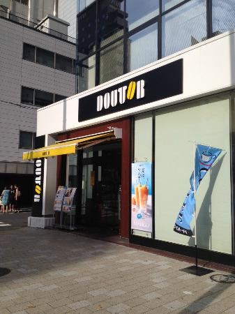 Doutor Coffee Shop Higashinihombashi