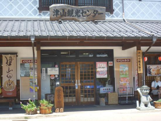 Tsuyama Tourist Center