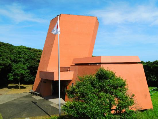 Japan American Amity Museum