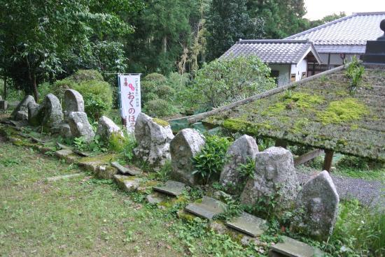 Mt. Reizan Temple