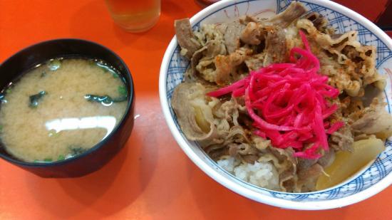 ร้านอาหารญี่ปุ่น กิวโน๊ะยะ: 唐辛子注意