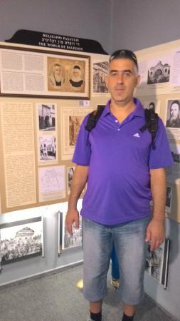 Holocaust Museum (The Green House): гаон из вильны