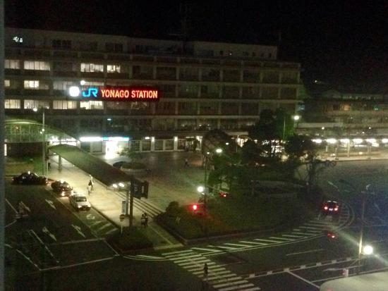 Yonago Washington Hotel Plaza: photo1.jpg