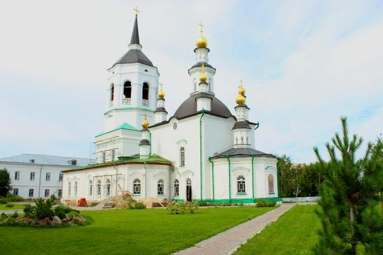 Church of the Kazan Icon of the Blessed Virgin Mary