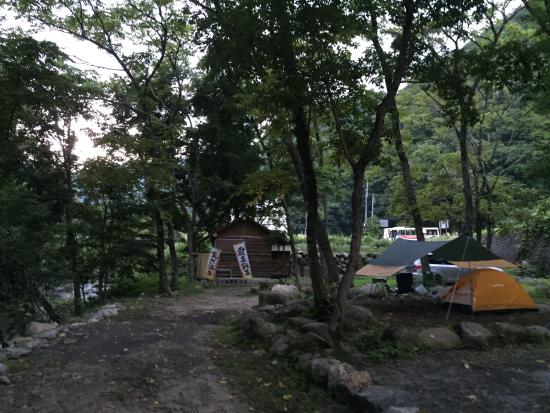 Okutone Suigennomori: photo3.jpg