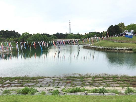 Kameyama Sunshine Park: #park