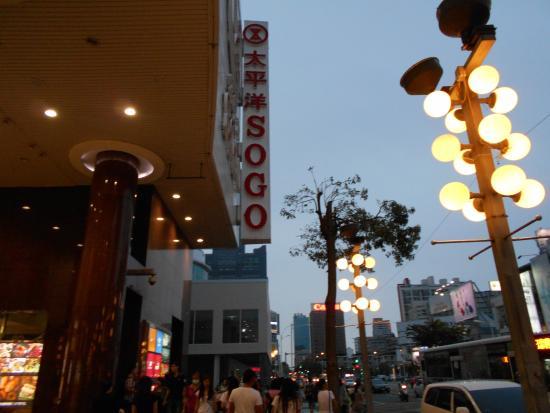SOGO Kaohsiung: 建物の写真