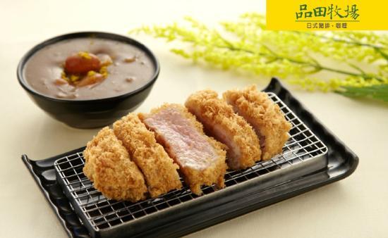 Pinnada - Taoyuan Carrefour Jingguo