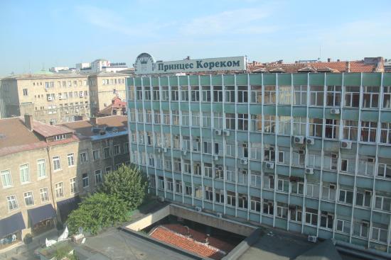 Rila Hotel Sofia: Вид из окна