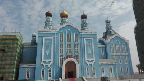 俄罗斯艺术博物馆