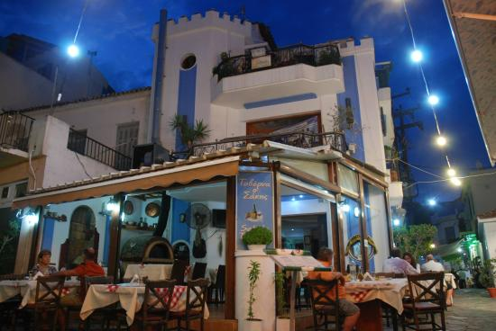 Sakis's Taverna