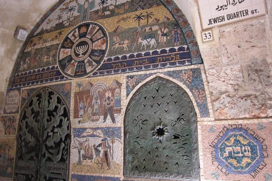 Old City of Jerusalem: The Oil Press Art Gallery