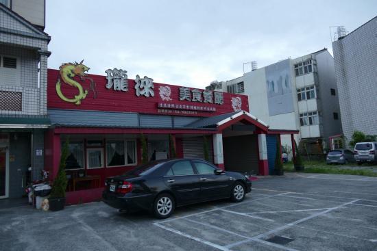 Long Lai Restaurant
