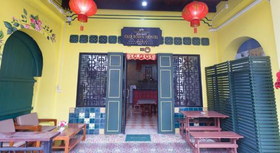 Phuket OldTown Hostel: Phuket Old Town Hostel : Entrance 客栈入口