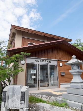 Tottori Prefectural Mt. Daisen Museum of Nature and History
