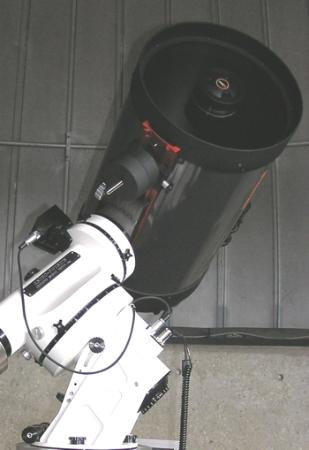Physics Observatory Telescope