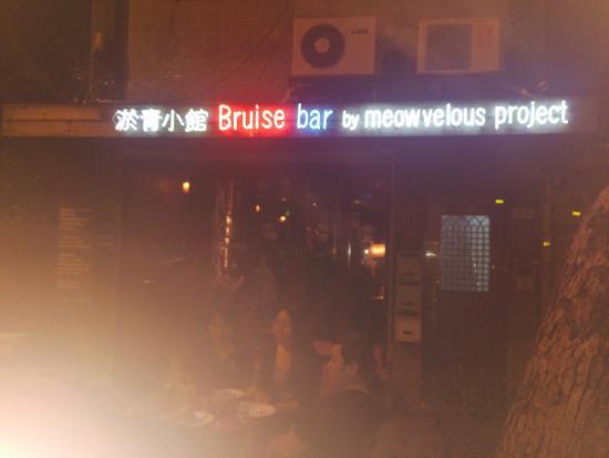 Meowvelous Cafe & Restaurant: photo1.jpg