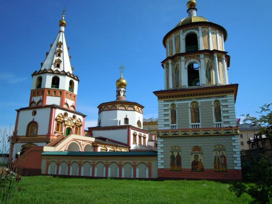 Cathedral of The Epiphany