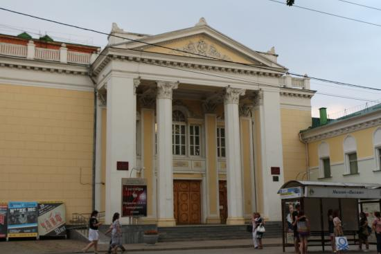 Stavropol State Philharmonic Society