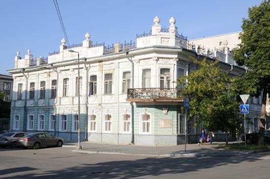 Arkhipov's Estate