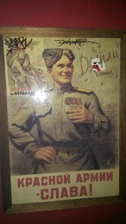 Lenin Bar