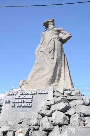 Памятник уралу в челябинске гранитная брусчатка белгород