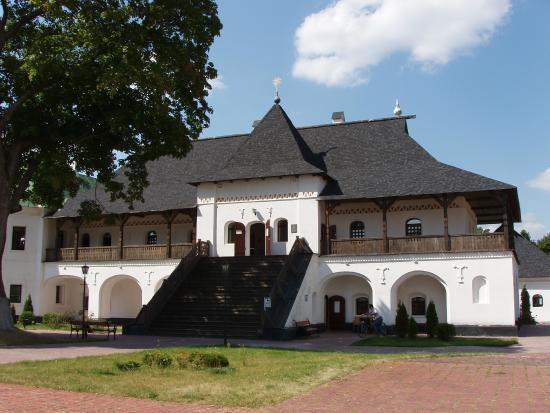 Novhorod-Siverskyi, Ukrajina: Здание музея