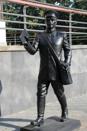 Sculpture of The Postman