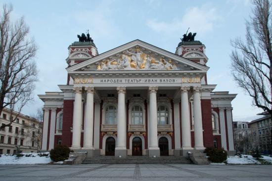 Slavyanska Beseda Hotel: Surroundings