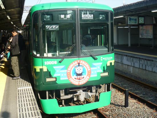 ‪Keihan Electric Railway‬