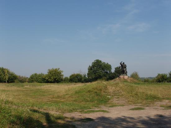 Novhorod-Siverskyi, Ukrajina: Общий вид горы