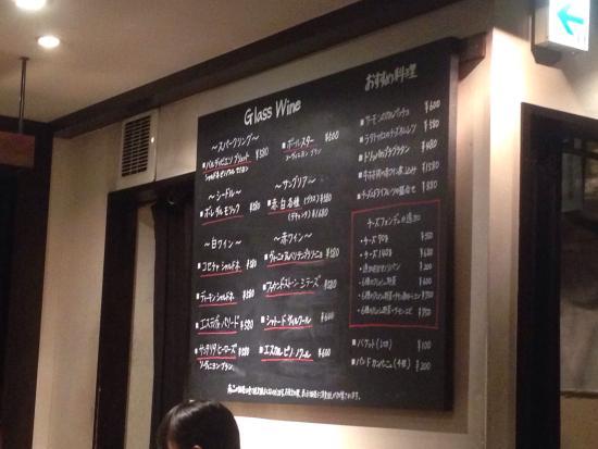 Bistro Wine Cafe Hearth, Ikebukuro Shop No. 1: photo1.jpg