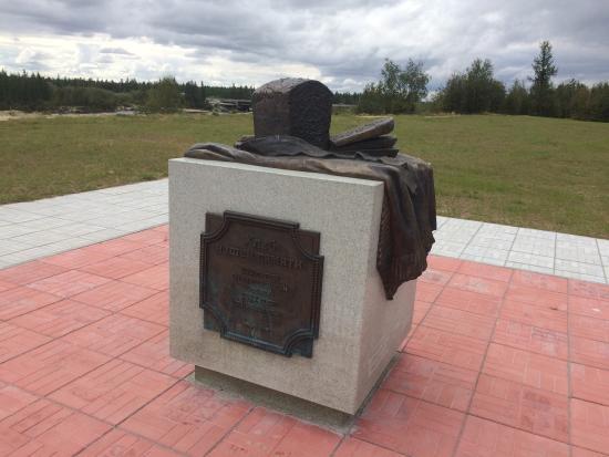 Novy Urengoy, Rusia: Памятник хлебу