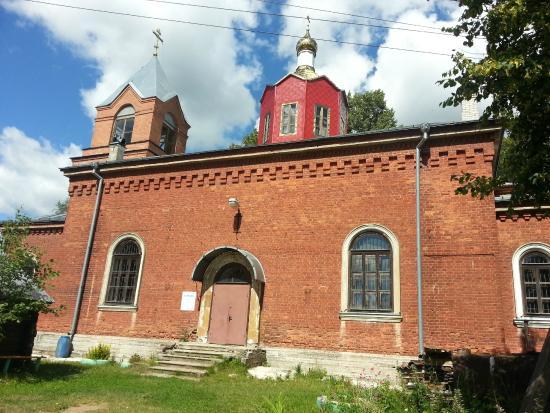 Ropsha, Rosja: Церковь Феодора Стратилата в Кисельне