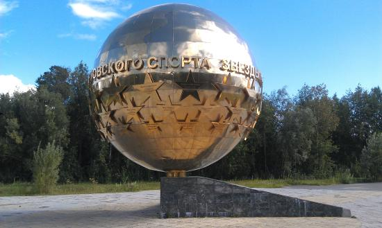 Glory Monument to Nizhnevartovsk Sport