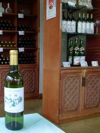 Iwasaki Winery