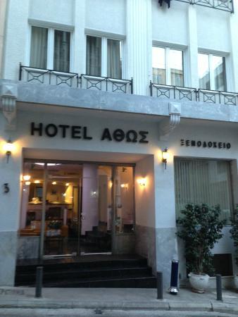 Athos Hotel: Fachada do hotel