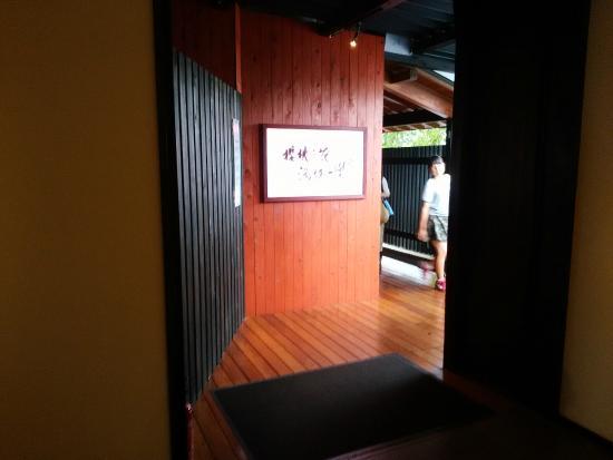 Ichiraku: ホテル入口