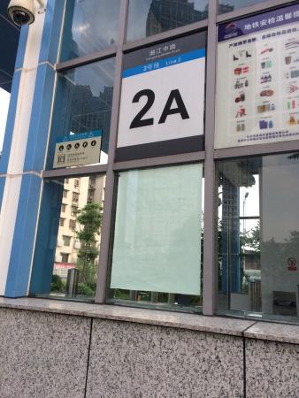 Jinjiang Inn (Changsha Wuyi Square): photo0.jpg