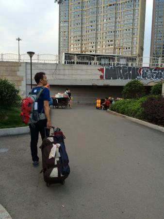 Jinjiang Inn (Changsha Wuyi Square): photo1.jpg