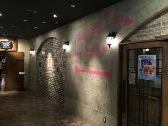 ทางเข้าร้านอาหารครับส่วนที่เป็นบุฟเฟต์ - Picture of Tokyo One Piece Tower, Mi...