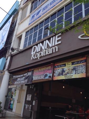 Kemaman Chendol Kopitiam (KCK)