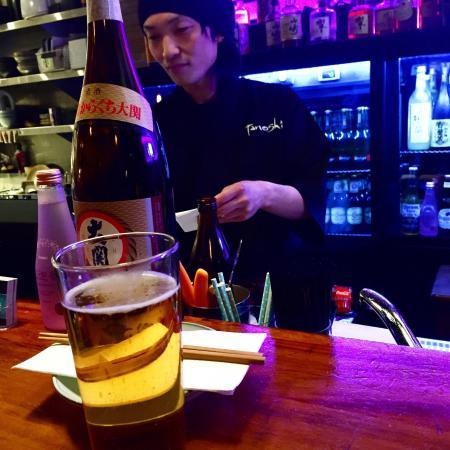 Tanoshi Teppan and Sake Bar Photo