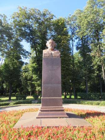 Monument to Tsiolkovskiy