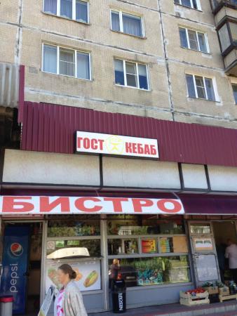 Gost Kebab