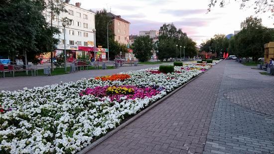Slavyanskiy Park