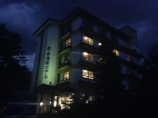 Komagane Onsen Hotel