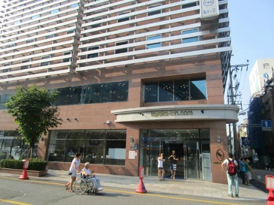 Toyoko Inn Busan No.1: 入口