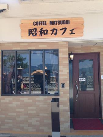 Showa Cafe